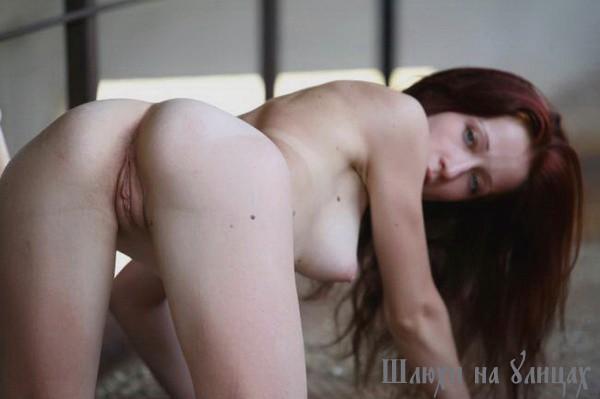 Найле - лесбийский секс