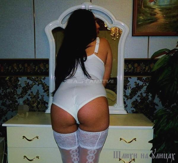 Проститутки в сызрани стоимость на час с фото