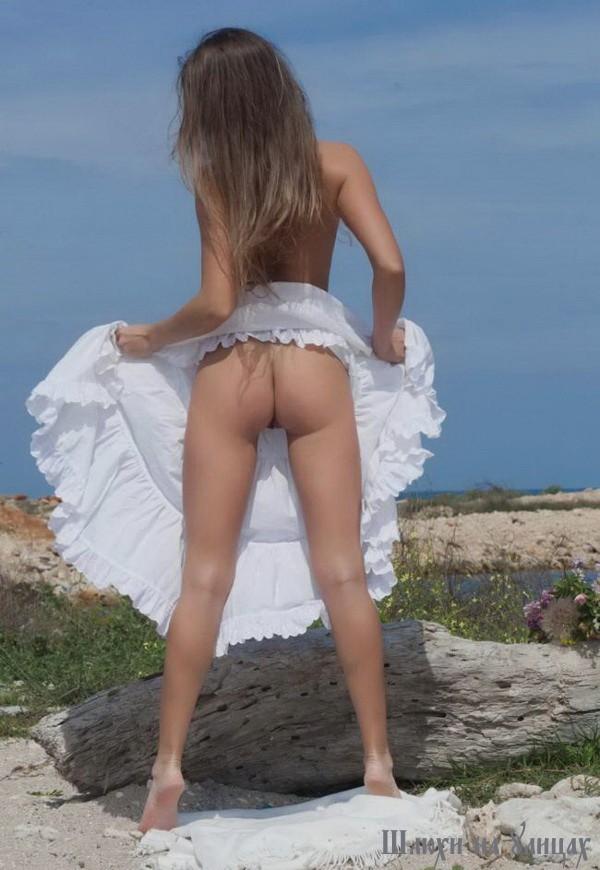Найти на ночь проститутку в кривбассе