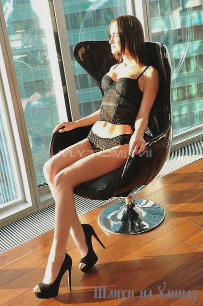 Теся: массаж ветка саккуры