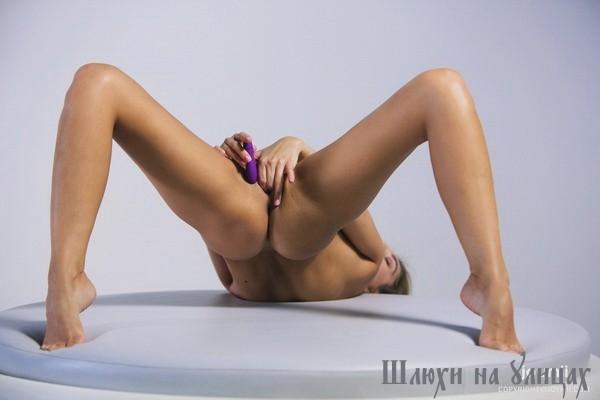 Проститутки москвы сорокалетние