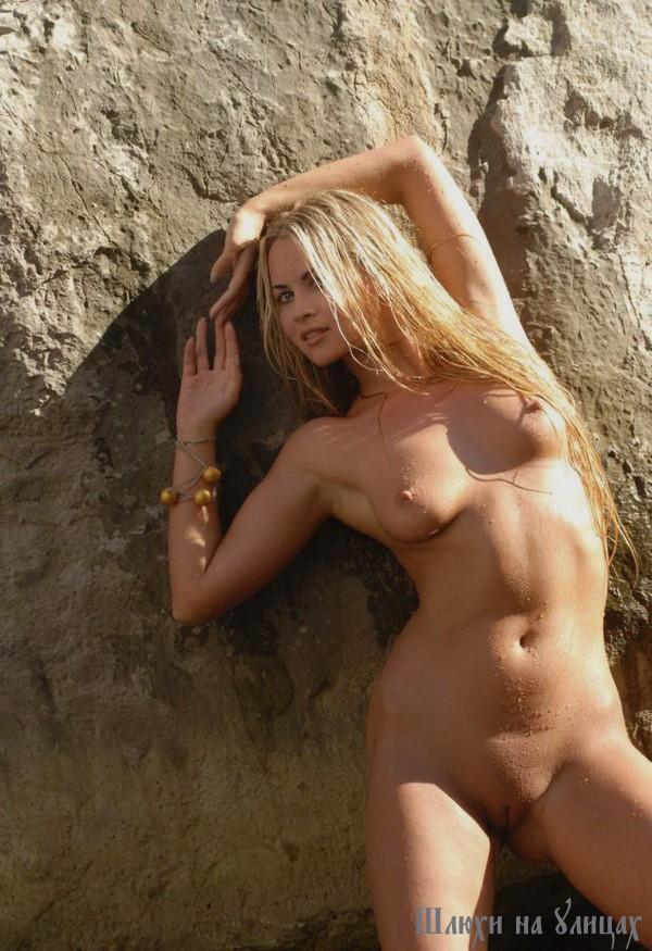Видео проститутки кемерово