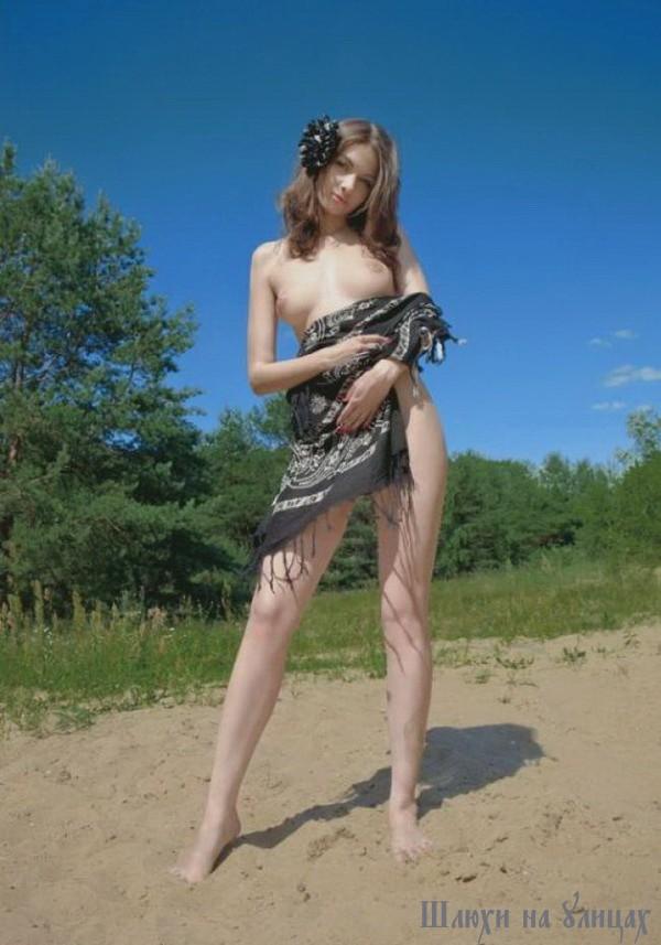 Венера: Снять проститутку в абинске