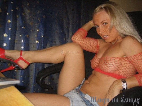 Дешевые с выездом проститутки город екатеренбург фото 320-405