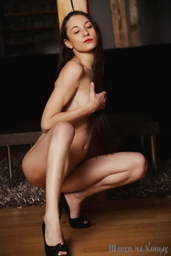 Делла эротический массаж