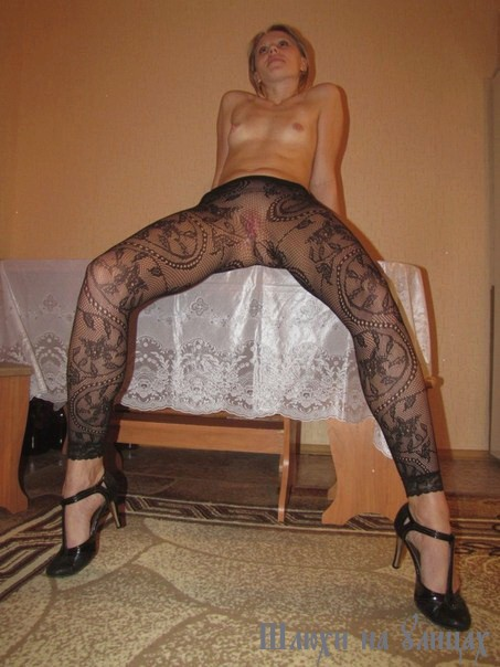 Проститутки лиски индивидуалки