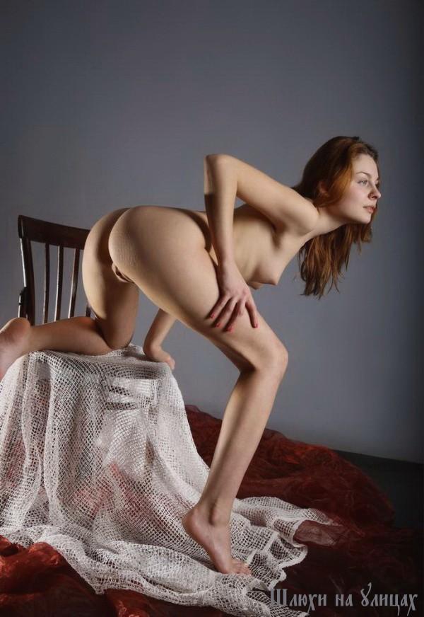 Снять проститутку в городе камызяк с номером тилифона
